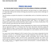 RE: THE ECG MUST QUICKLY RESOLVE THE CHALLENGES OF PREPAID CUSTOMERS